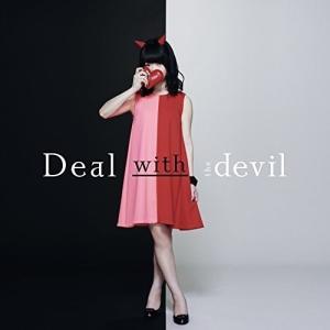 Deal with the devil (CD+DVD) Tia 発売日:2017年8月23日 種別...