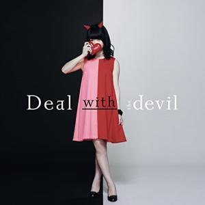 Deal with the devil Tia 発売日:2017年8月23日 種別:CD