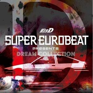CD/オムニバス/SUPER EUROBEAT presents 頭文字(イニシャル)D DREAM COLLECTION