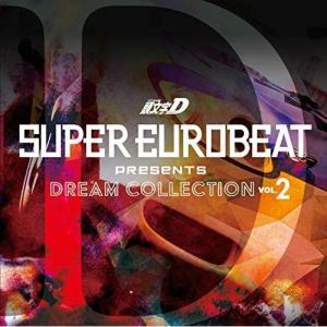 CD/オムニバス/SUPER EUROBEAT presents 頭文字(イニシャル)D DREAM COLLECTION Vol.2|サプライズweb
