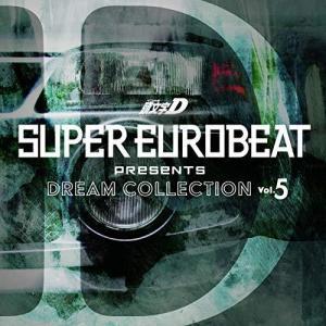 CD/オムニバス/SUPER EUROBEAT presents 頭文字(イニシャル)D DREAM COLLECTION Vol.5|サプライズweb