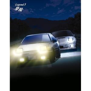 BD/劇場アニメ/新劇場版 頭文字(イニシャル)D Legend3 -夢現-(Blu-ray) (初...