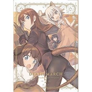 デスマーチからはじまる異世界狂想曲 2(Blu-ray) TVアニメ 発売日:2018年4月27日 ...