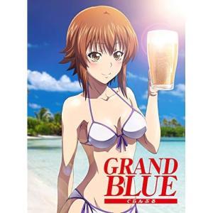 ぐらんぶる1(Blu-ray) TVアニメ 発売日:2018年9月28日 種別:BD