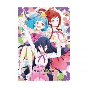 ゾンビランドサガ SAGA.3(Blu-ray) (Blu-ray+CD) TVアニメ 発売日:20...