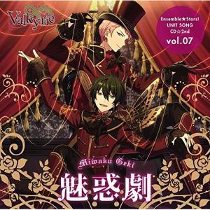 ▼CD/Valkyrie/あんさんぶるスターズ! ユニットソングCD 2nd vol.07 Valkyrie