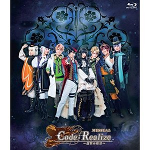 【取寄商品】BD/ミュージカル/ミュージカル「Code:Realize 〜創世の姫君〜」(Blu-ray)|surpriseweb