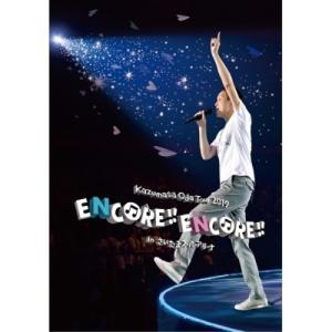 BD/小田和正/Kazumasa Oda Tour 2019 ENCORE!! ENCORE!! in さいたまスーパーアリーナ(Blu-ray)