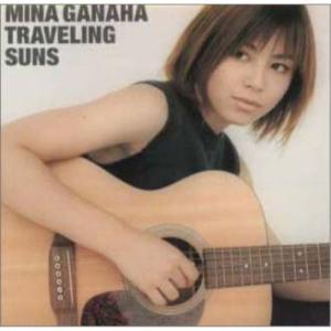 CD/我那覇美奈/TRAVELING SUNS