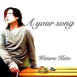 【取寄商品】CD/加藤渉/A your song