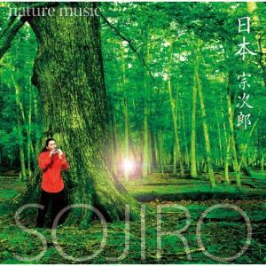 CD/宗次郎/nature music 日本|surpriseweb