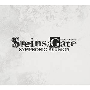 STEINS;GATE SYMPHONIC REUNION ゲーム・ミュージック 発売日:2013年...