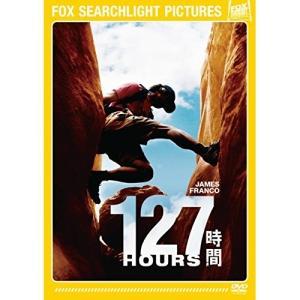 127時間 洋画 発売日:2018年6月2日 種別:DVD  こちらの商品につきましては、メーカーか...