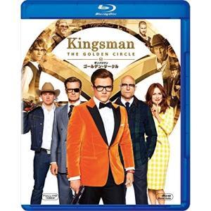 キングスマン:ゴールデン・サークル(Blu-ray) 洋画 発売日:2018年10月17日 種別:B...