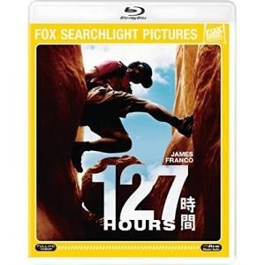 127時間(Blu-ray) 洋画 発売日:2018年6月2日 種別:BD  こちらの商品につきまし...
