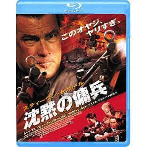 沈黙の傭兵(Blu-ray) (廉価版) 洋画 発売日:2016年7月2日 種別:BD  こちらの商...