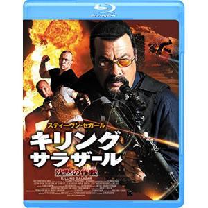キリング・サラザール 沈黙の作戦(Blu-ray) (廉価版) 洋画 発売日:2017年3月2日 種...