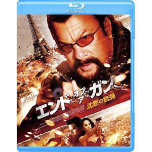 エンド・オブ・ア・ガン 沈黙の銃弾(Blu-ray) (廉価版) 洋画 発売日:2017年11月17...