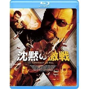 沈黙の激戦(Blu-ray) (廉価版) 洋画 発売日:2018年3月2日 種別:BD  こちらの商...