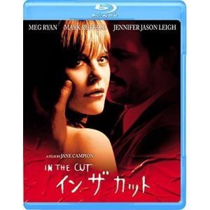 イン ザ カット(Blu-ray) 洋画 発売日:2018年9月4日 種別:BD  こちらの商品につ...
