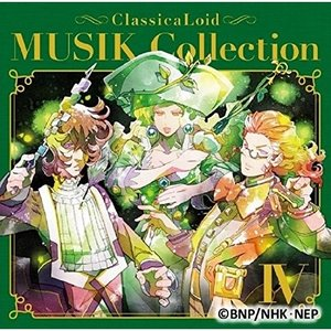 ★CD/アニメ/クラシカロイド MUSIK Collection Vol.4