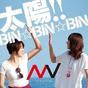 太陽!!BIN☆BIN☆BIN Nene & Waka 発売日:2015年8月20日 種別:...
