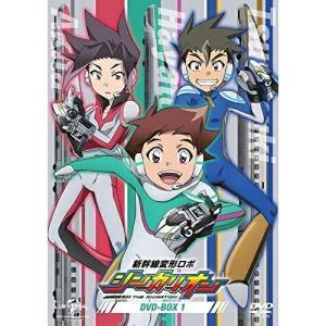 新幹線変形ロボ シンカリオン DVD BOX1 TVアニメ 発売日:2019年1月30日 種別:DV...