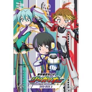 新幹線変形ロボ シンカリオン DVD BOX2 TVアニメ 発売日:2019年3月27日 種別:DV...