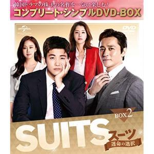 DVD/海外TVドラマ/SUITS/スーツ〜運命の選択〜 BOX2(コンプリート・シンプルDVD-B...