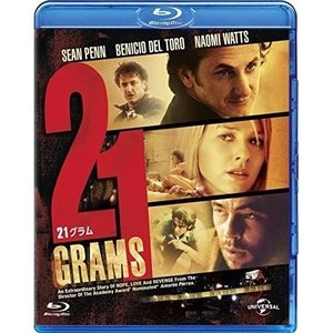 21グラム(Blu-ray) 洋画 発売日:2019年11月20日 種別:BD
