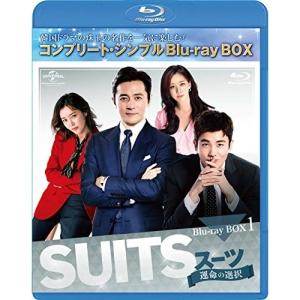 BD/海外TVドラマ/SUITS/スーツ〜運命の選択〜 BOX1(コンプリート・シンプルBlu-ra...
