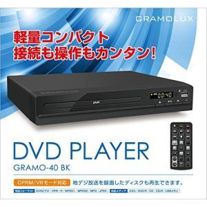 【送料込み】DVDプレーヤー 黒|surpriseweb