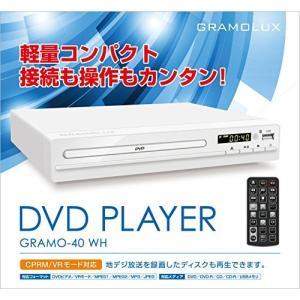 【送料込み】DVDプレーヤー 白|surpriseweb