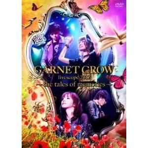■タイトル:GARNET CROW livescope 2012〜the tales of memo...