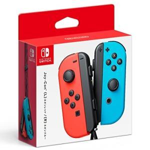 【送料込み】 【お取り寄せ】 ニンテンドー/Joy-Con (L) ネオンレッド/ (R) ネオンブルー/NintendoSwitchパーツ|surpriseweb