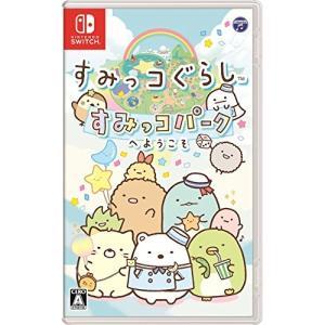 【お取り寄せ】 ニンテンドー/すみっコぐらし すみっコパークへようこそ/Nintendo Switchソフト surpriseweb