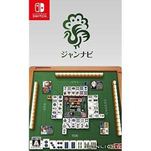 【お取り寄せ】 ニンテンドー/ジャンナビ麻雀オンライン/NintendoSwitchソフト