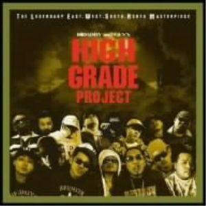 ★CD/オムニバス/High Grade Project 2008