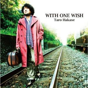 CD/葉加瀬太郎/WITH ONE WISH (通常盤)