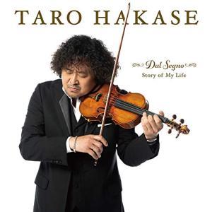 CD/葉加瀬太郎/Dal Segno 〜Story of My Life (CD+DVD) (初回生産限定盤)
