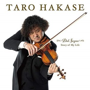 CD/葉加瀬太郎/Dal Segno 〜Story of My Life (通常盤)
