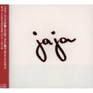 ★CD/jaja/jaja+Bonus Track