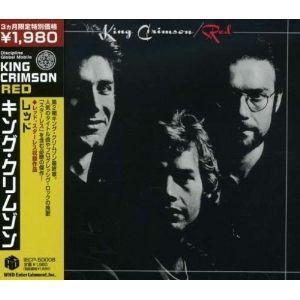 CD/キング・クリムゾン/レッド