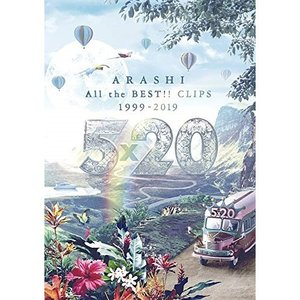 DVD/嵐/5×20 All the BEST!! CLIPS 1999-2019 (通常版)