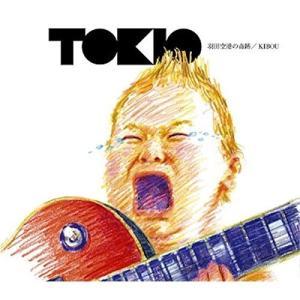 羽田空港の奇跡/KIBOU (通常盤) TOKIO 発売日:2012年2月29日 種別:CD