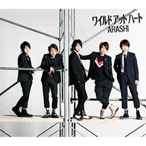 CD/嵐/ワイルド アット ハート (通常盤)