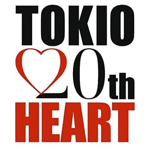 ■タイトル:HEART (通常盤) ■アーティスト:TOKIO (トキオ ときお) ■発売日:201...