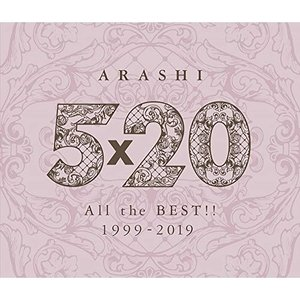 CD/嵐/5×20 All the BEST!! 1999-2019 (通常盤)|surpriseweb