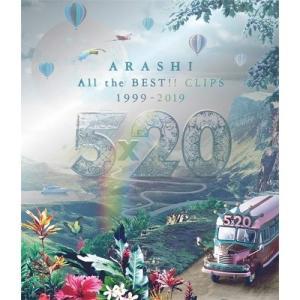 BD//5×20 All the BEST!! CLIPS 1999-2019(Blu-ray) (本編ディスク+特典ディスク) (初回限定版)