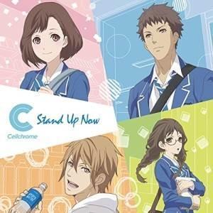 CD/Cellchrome/Stand Up Now (CD+DVD) (歌詞ブックレット) (コン...